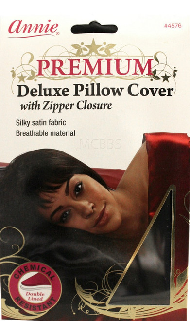 ANNIE DELUXE SATIN PILLOW CASE COVER ZIPPER CLOSURE DOUBLE-LINED
