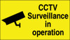CCTV window sticker