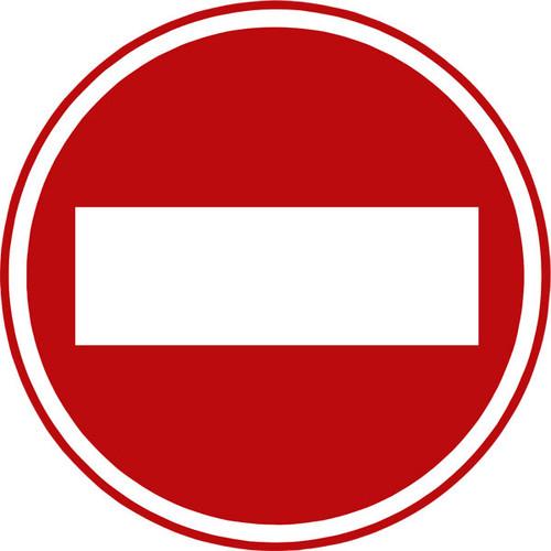 No Entry Anti-slip floor sign