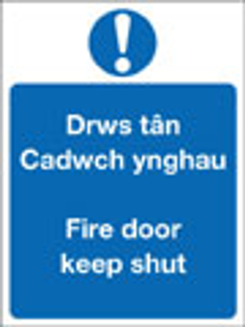 Welsh Fire door keep shut sign
