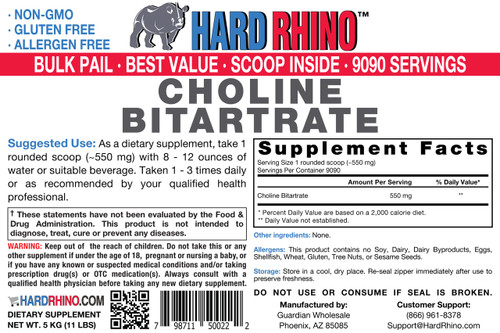 BULK Choline Bitartrate Powder