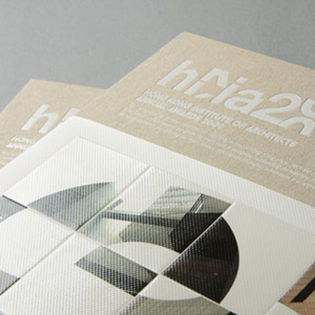Hong Kong Institute of Architects Annual Awards 09