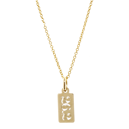 26.2 engraved necklace. Gold fill. Fine cable chain. Classic font.