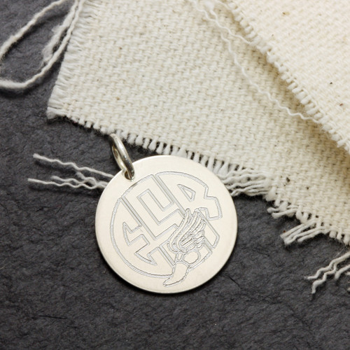 Sterling Silver Runner's Monogram