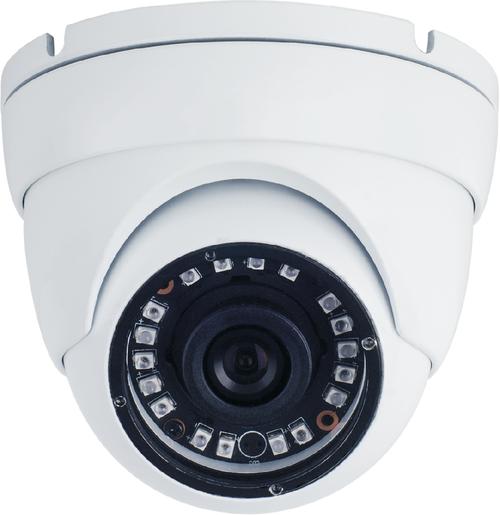 SmartVision FullHD 4MP AHD 2.8- 12mm Verifocal IP67 Metal Dome Camera IR Cut 20M IR WHITE
