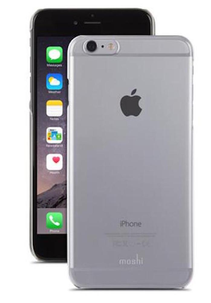 http://d3d71ba2asa5oz.cloudfront.net/12015324/images/iglaze-xt-for-iphone-6-plus-iglaze-xt-for-iphone-6-plus-xt-3333.jpeg