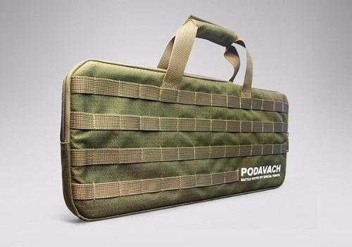 Podavach Carrying Case