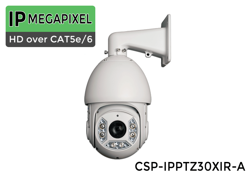 OVER 490 FOOT NIGHT VISION! 2 MP Full HD Network IP INFRARED Pan Tilt Zoom Camera  (30x Optical Zoom, 12x Digital Zoom)