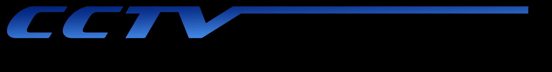 Logo CCTVSecurityPros