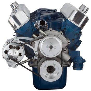 Ford 289-302-351W V-Belt System - Alternator Only, Shorty Water Pump