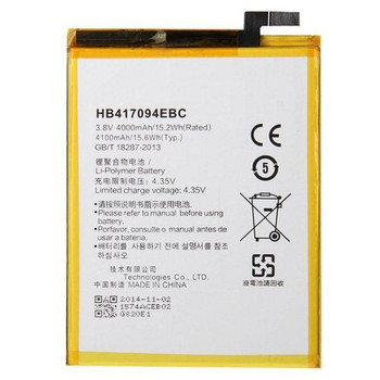For Huawei mate7 Battery