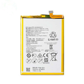For Huawei mate8 Battery