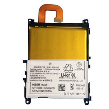 For Sony z1 Battery