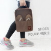 Shoes Pouch Ver.2