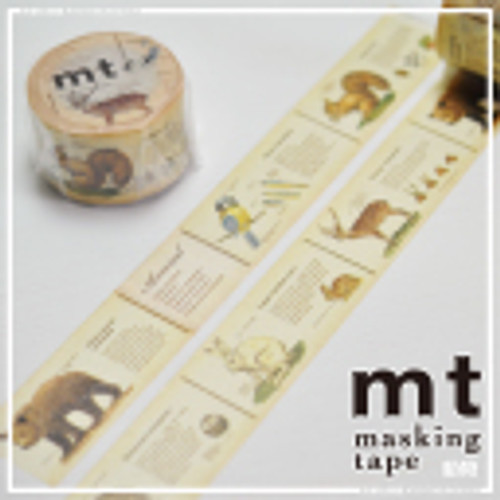 Masking Tape MT EX Animal book