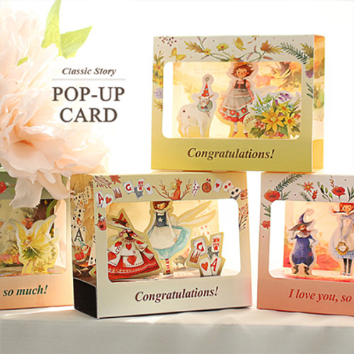 Classic Story Pop-up Card