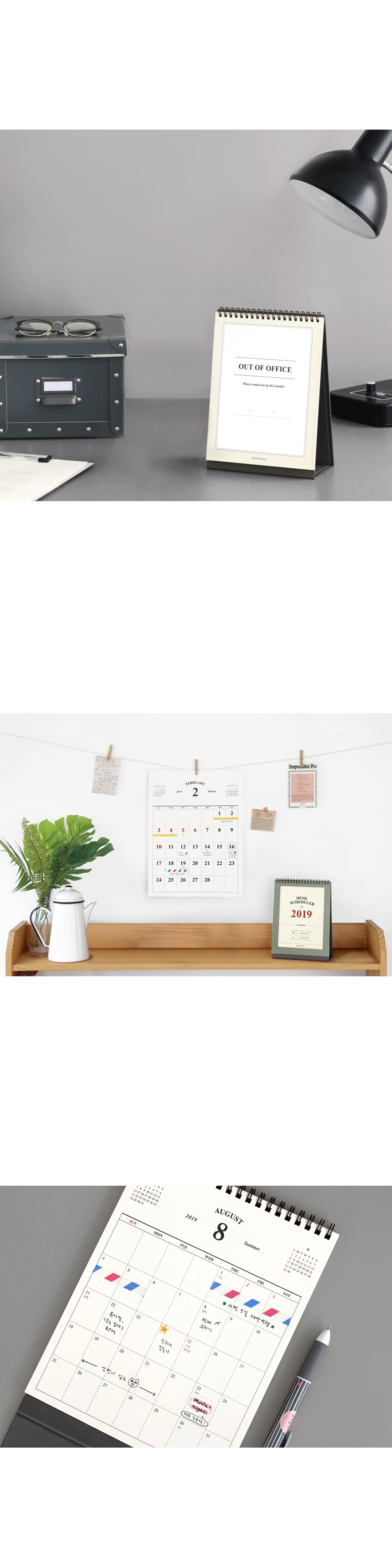 2019-desk-scheduler-d4.jpg
