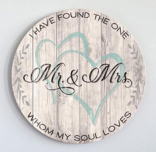 wood song of solomon wedding gift