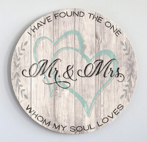 wood song of solomon wedding gift