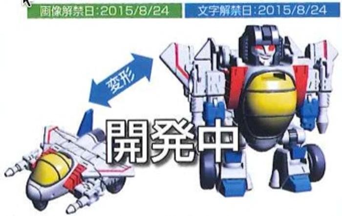 Q Transformers - QT29 Starscream