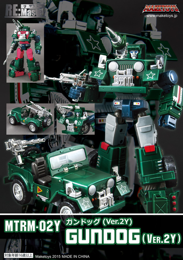 Maketoys Remaster Series - MTRM-02Y – Gundog Ver. 2Y (Toy Colors)