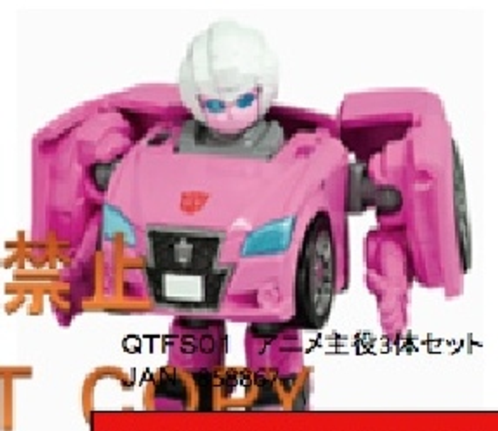 Q Transformers - QTF06 Arcee
