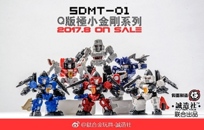 Master Made - SDMT-01 Palm Warriors - Set of 6