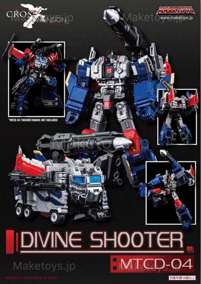 MakeToys - Cross Dimension - MTCD-04 Divine Shooter