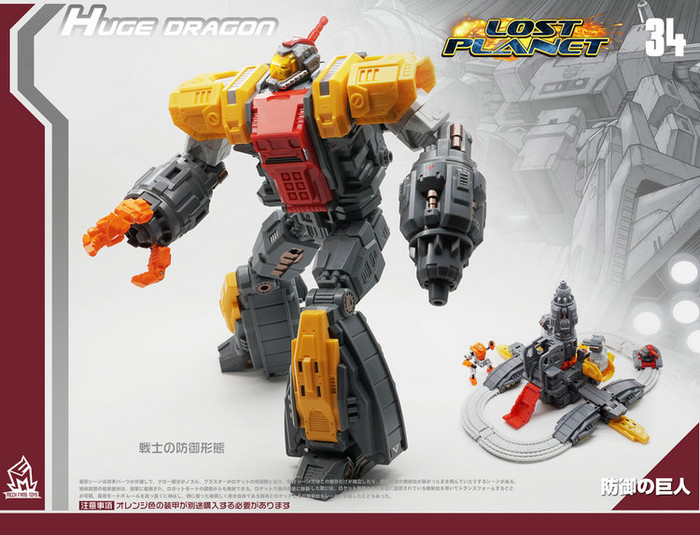 Mech Fans Toys - MF-34 Huge Dragon