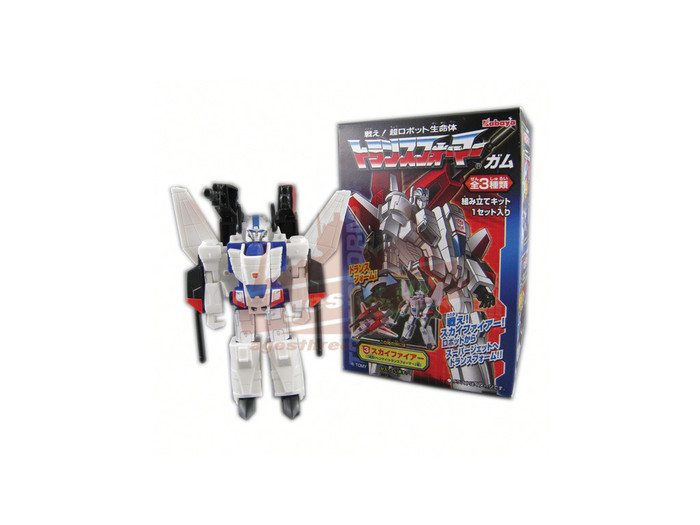 Transformers Gashapon (Capsule Toy) - Jetfire