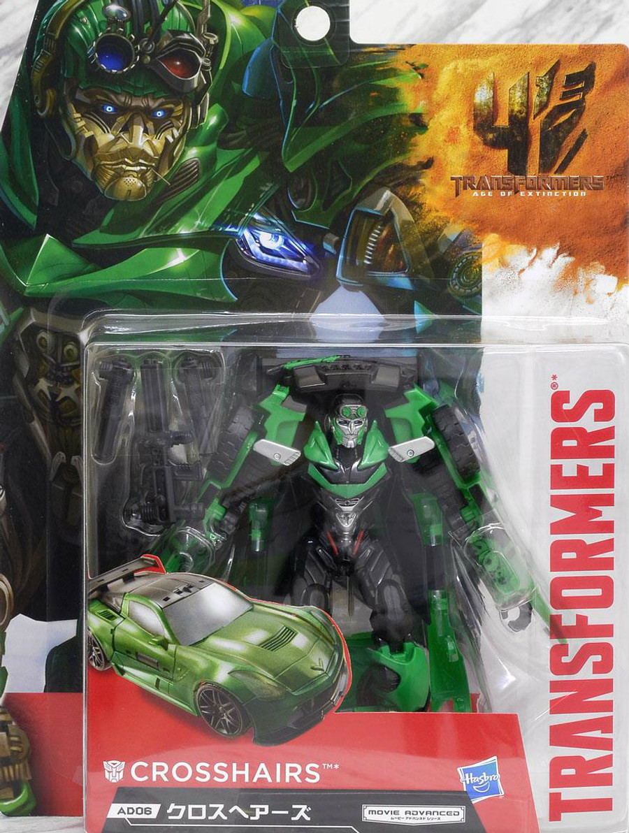 Transformers Age of Extinction - AD06 Crosshairs (Takara)