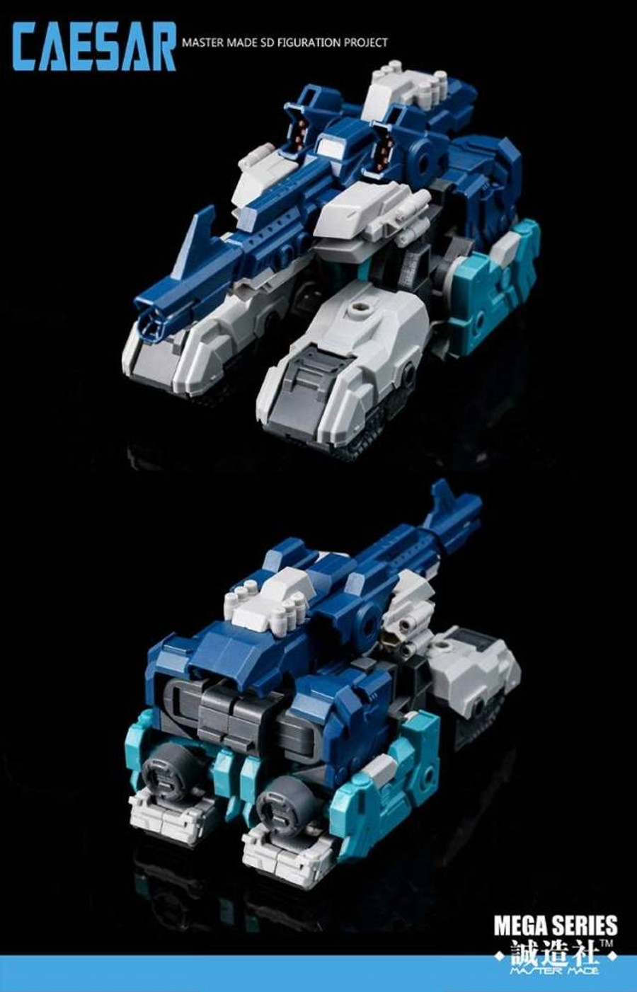 Master Made - SDT-06 Ceasar