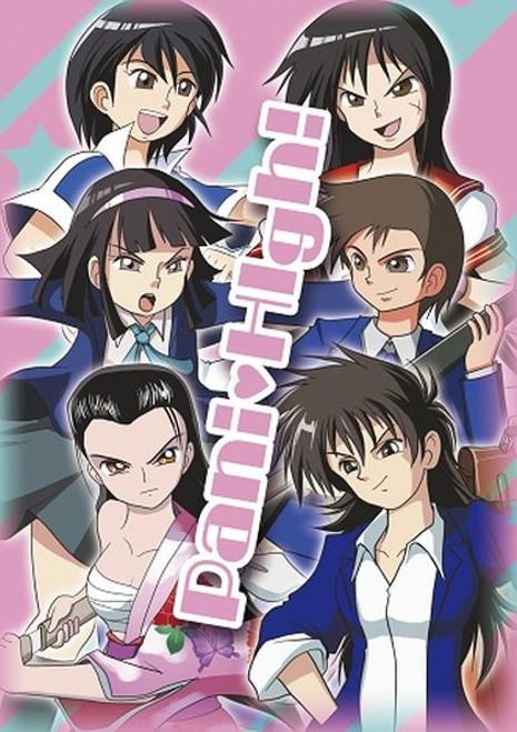 Pani-High! - A High School Card Game -  Japon Brand Games