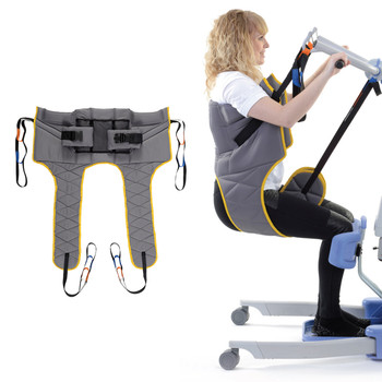 Oxford Deluxe Padded Leg Transport Sling For Active Stand Aids