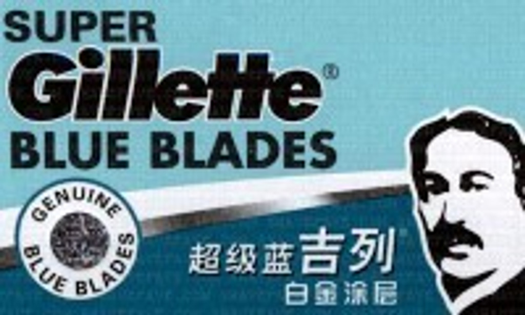 Gillette Super Blue Double Edge DE Razor Blades | Agent Shave