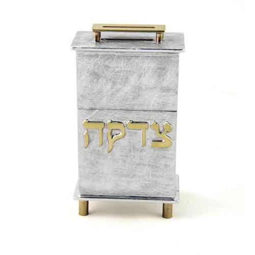 Hinged Frumma Tzedakah Box