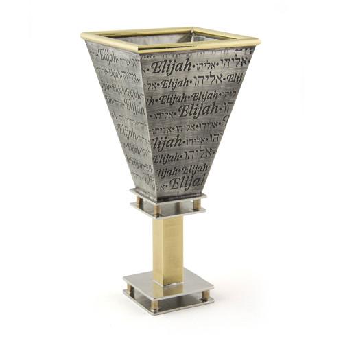Elijah's Cup for Passover Seder