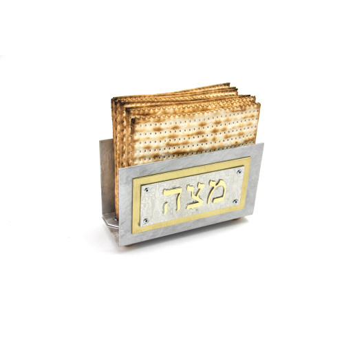 Metal Upright Matzah Holder