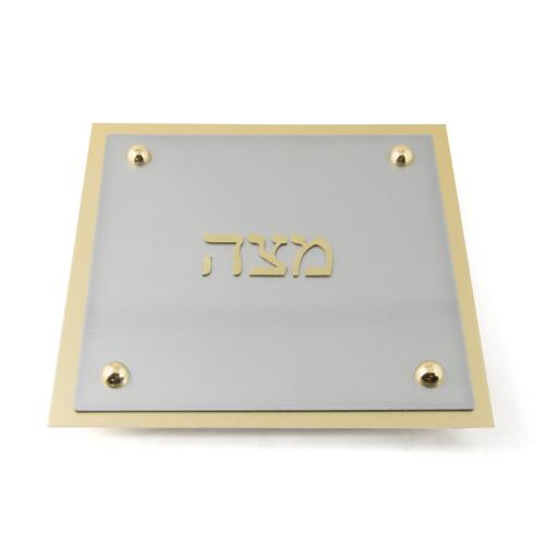 Matzo Plate