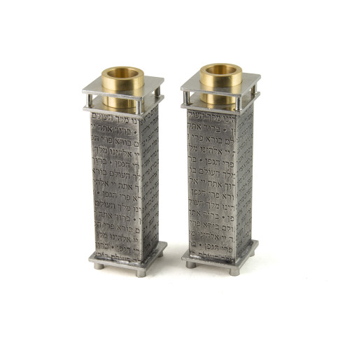 Candle Holders from the Prayer Collection