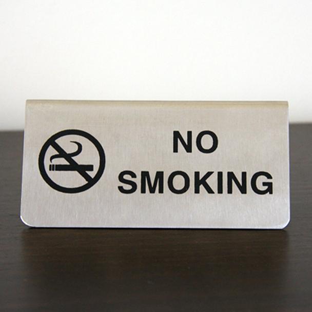 No Smoking A-Frame SS Sign