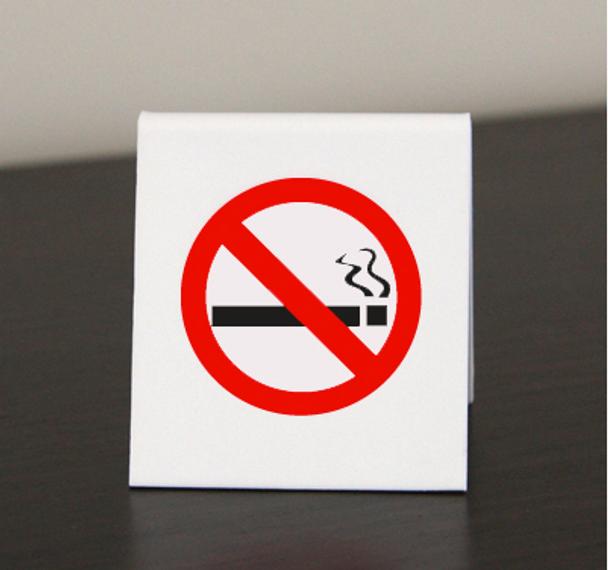 No Smoking A-Frame Sign