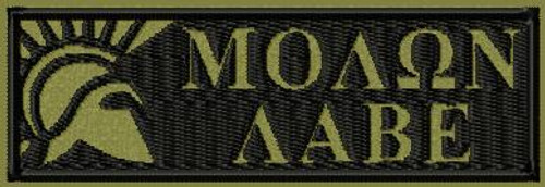 Molon Labe Patch Spartan 2x4 Reversed OD