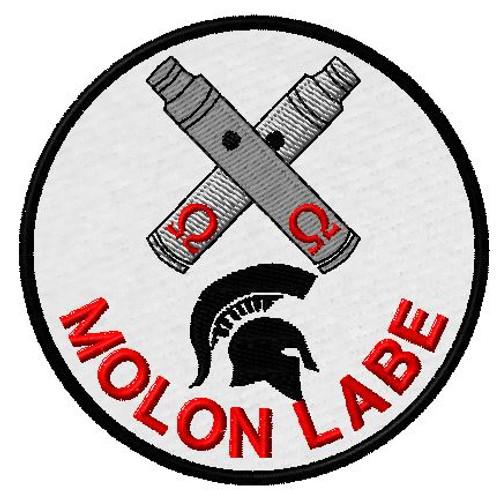 Molon Labe Spartan Vaping Ecig custom Patch