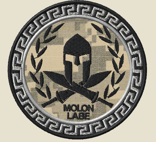 Molon Labe Greek Morale Patch