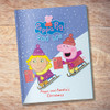 Personalized Peppa Pig: Peppa Christmas - Large Hard Cover