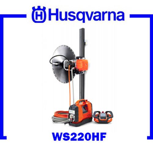 Axle, Guide - Lower | Husqvarna WS220HF | 2013-10 | 531122358