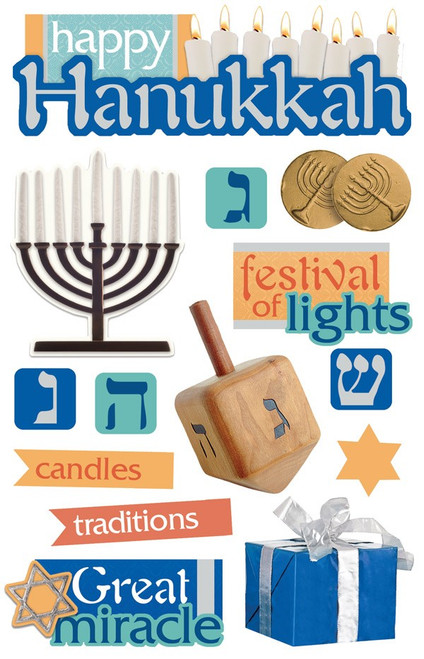 Hanukkah 3-D Glitter Scrapbook Embellishment by Paper House Productions