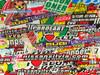 Jap Motorsport Style Stickerbomb with ADT