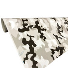 Camouflage Wrap Vinyl Arctic Snow Army Digital